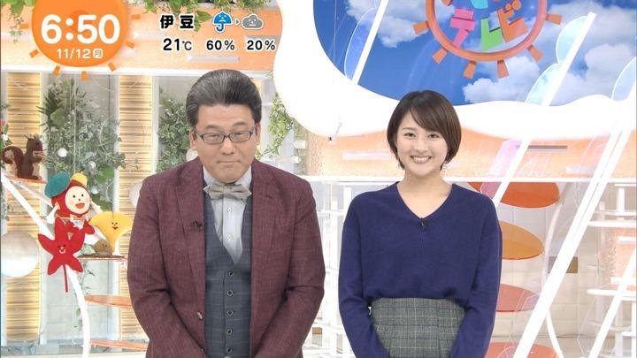 2018年11月12日永尾亜子の画像03枚目