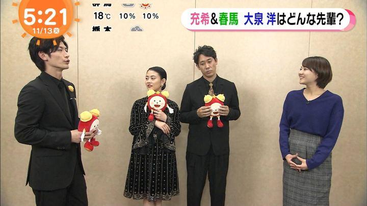 2018年11月13日永尾亜子の画像01枚目