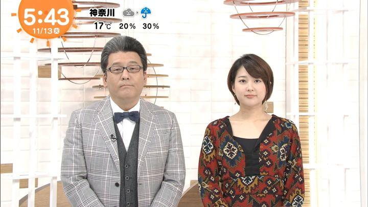 2018年11月13日永尾亜子の画像02枚目
