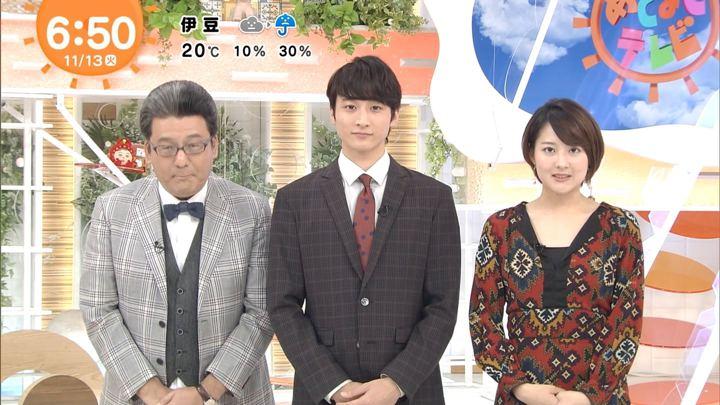 2018年11月13日永尾亜子の画像04枚目