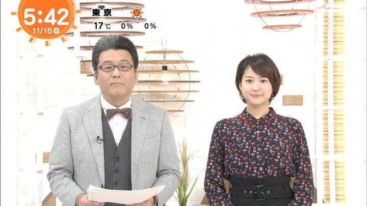 2018年11月15日永尾亜子の画像01枚目