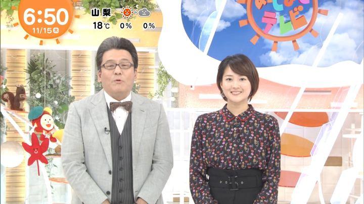 2018年11月15日永尾亜子の画像08枚目