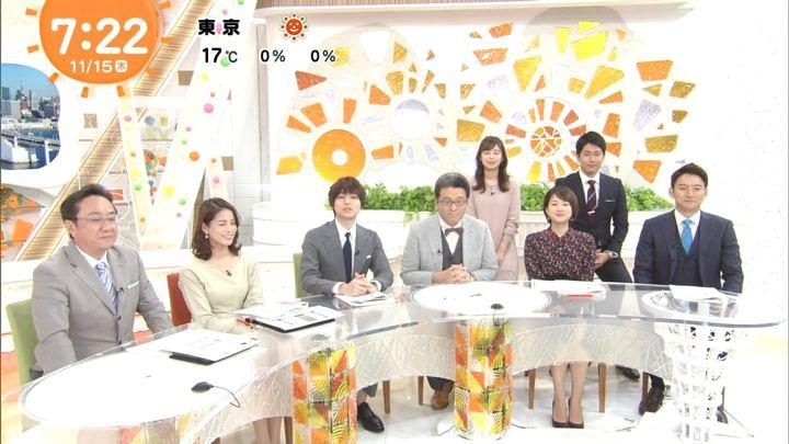 2018年11月15日永尾亜子の画像09枚目