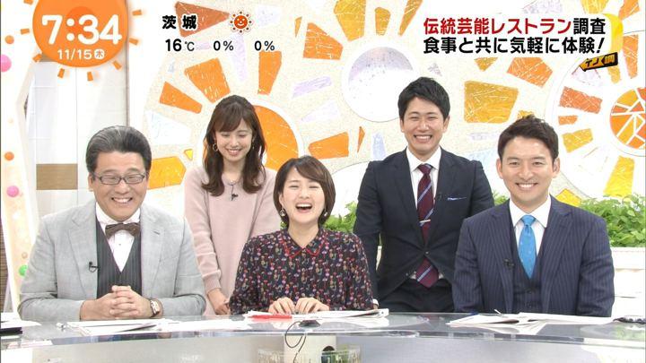 2018年11月15日永尾亜子の画像10枚目