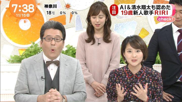 2018年11月15日永尾亜子の画像11枚目