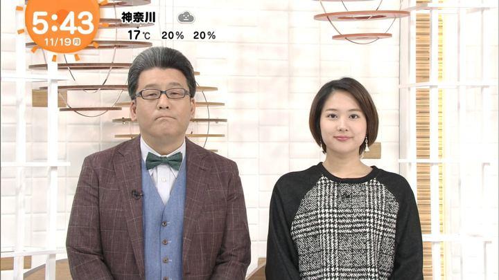 永尾亜子 めざましテレビ (2018年11月19日放送 7枚)