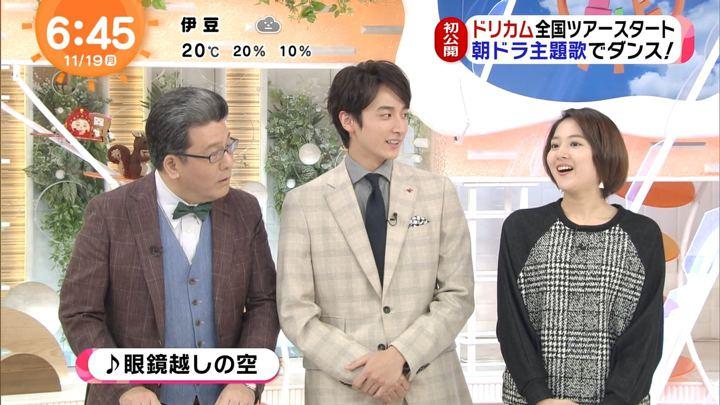 2018年11月19日永尾亜子の画像04枚目