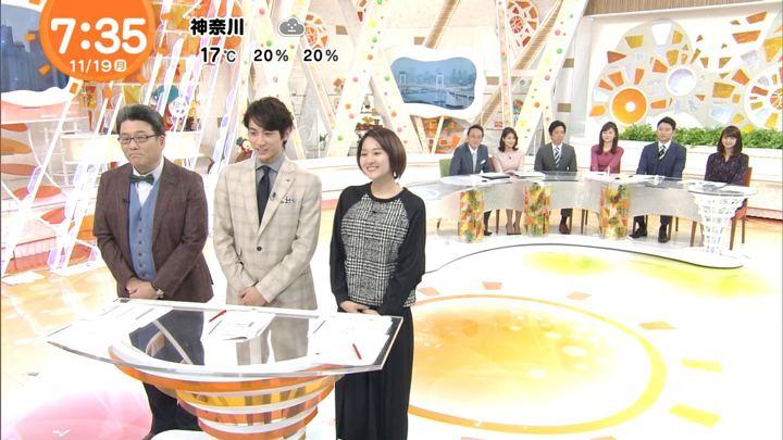 2018年11月19日永尾亜子の画像06枚目