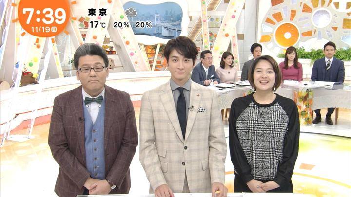2018年11月19日永尾亜子の画像07枚目
