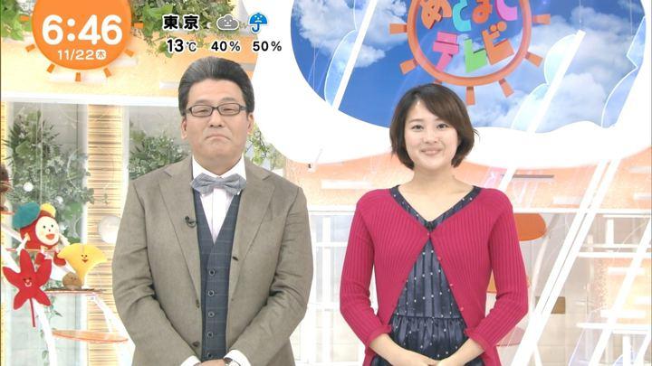 2018年11月22日永尾亜子の画像08枚目