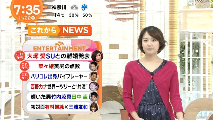 2018年11月22日永尾亜子の画像11枚目