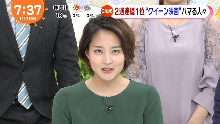 2018年11月26日永尾亜子の画像15枚目