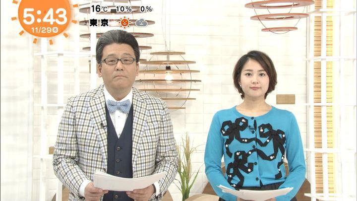 2018年11月29日永尾亜子の画像03枚目
