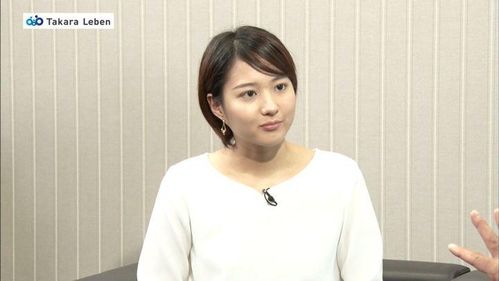 2018年12月02日永尾亜子の画像04枚目