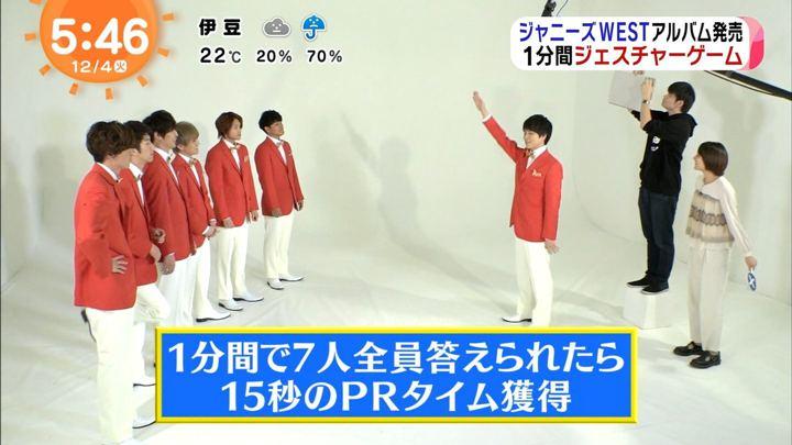 2018年12月04日永尾亜子の画像03枚目