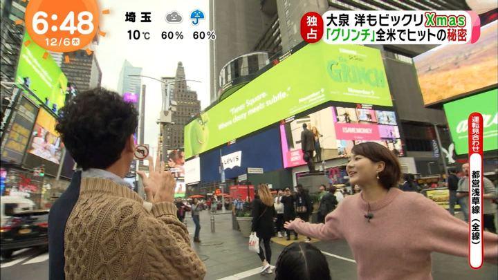 2018年12月06日永尾亜子の画像10枚目