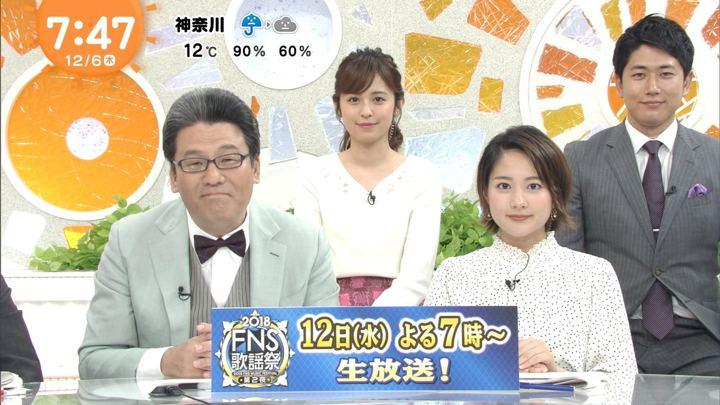 2018年12月06日永尾亜子の画像15枚目