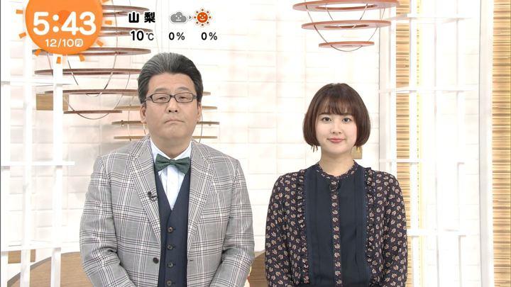 2018年12月10日永尾亜子の画像01枚目