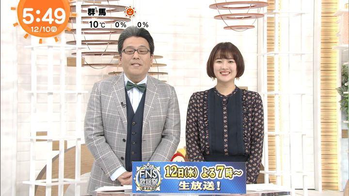 2018年12月10日永尾亜子の画像03枚目