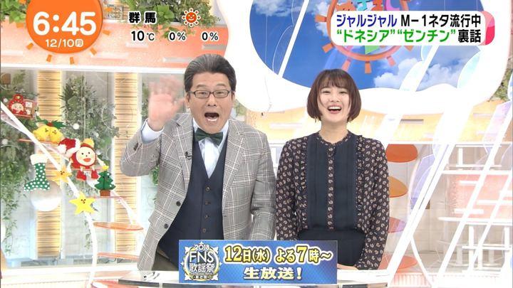 2018年12月10日永尾亜子の画像04枚目