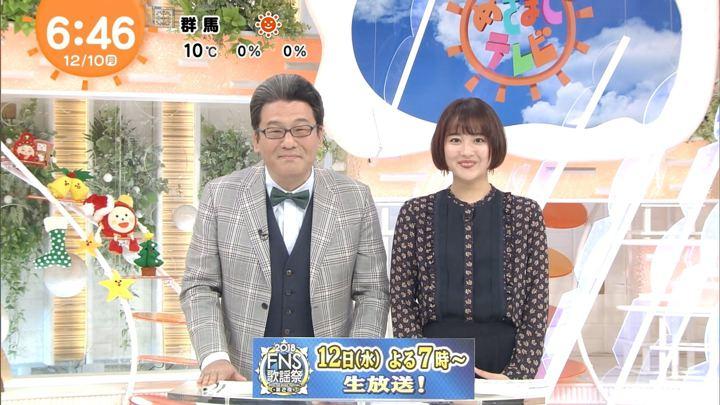 2018年12月10日永尾亜子の画像05枚目
