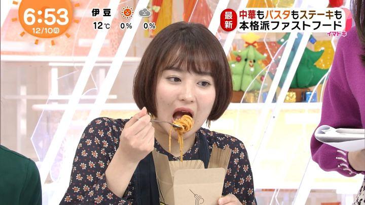 2018年12月10日永尾亜子の画像07枚目