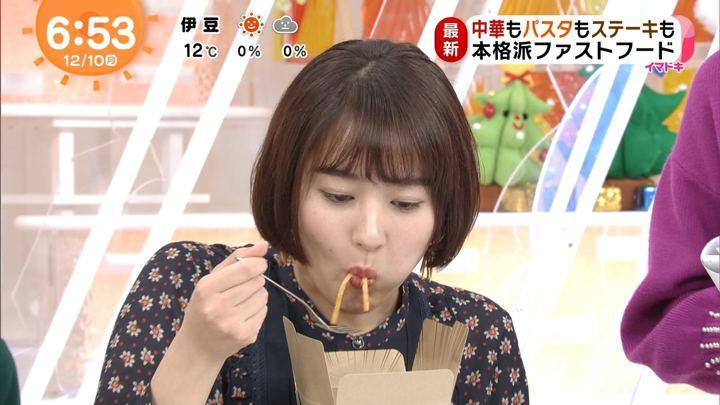 2018年12月10日永尾亜子の画像09枚目