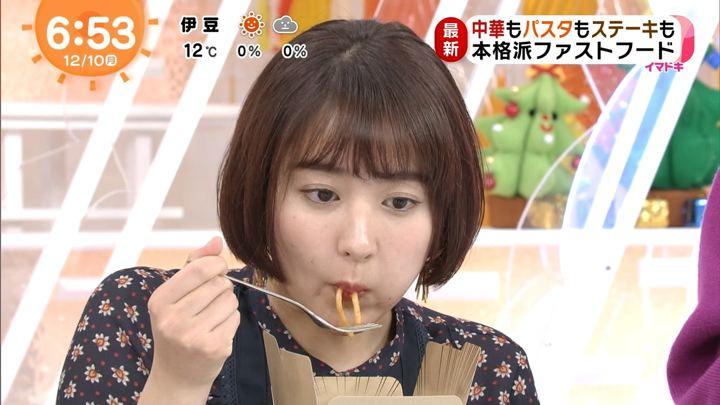 2018年12月10日永尾亜子の画像10枚目