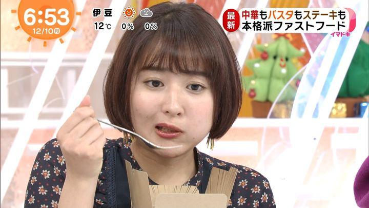 2018年12月10日永尾亜子の画像12枚目