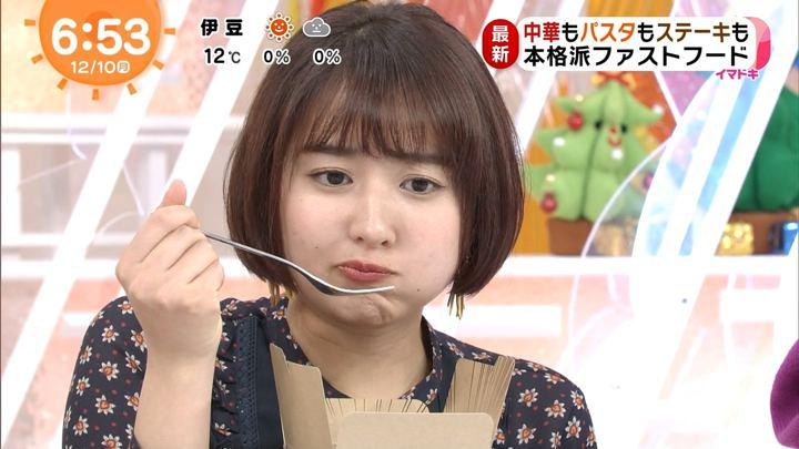 2018年12月10日永尾亜子の画像13枚目