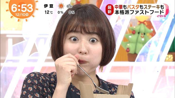 2018年12月10日永尾亜子の画像14枚目