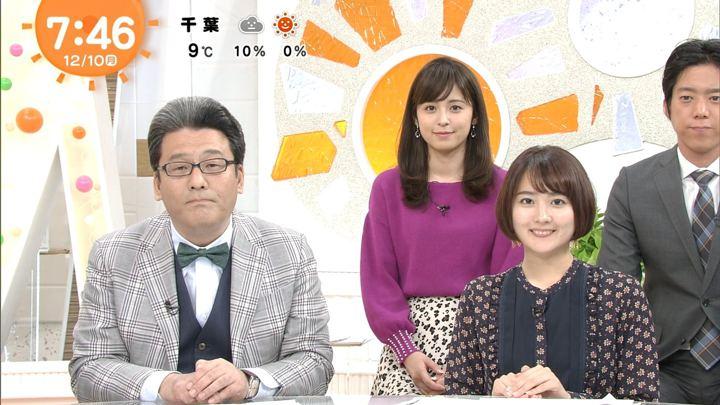 2018年12月10日永尾亜子の画像15枚目