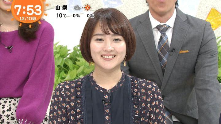 2018年12月10日永尾亜子の画像16枚目