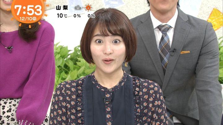 2018年12月10日永尾亜子の画像17枚目