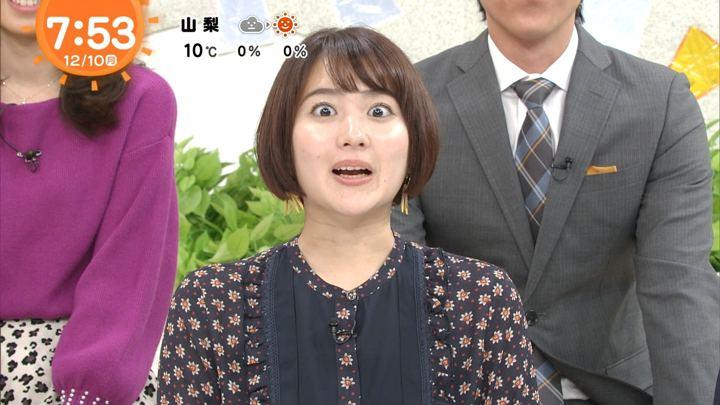 2018年12月10日永尾亜子の画像18枚目
