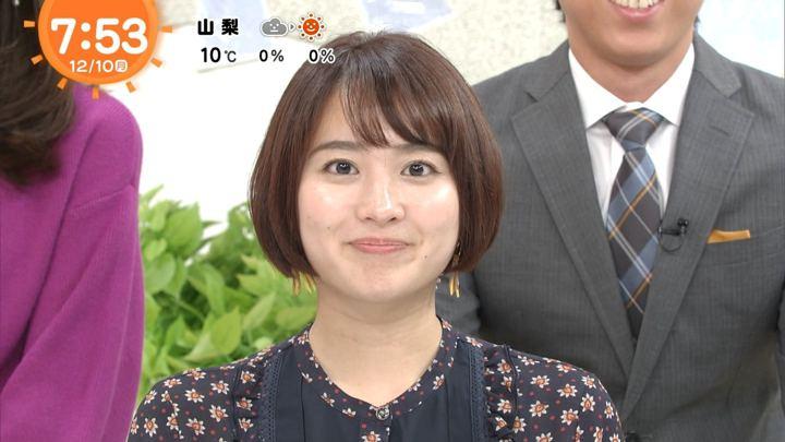 2018年12月10日永尾亜子の画像19枚目