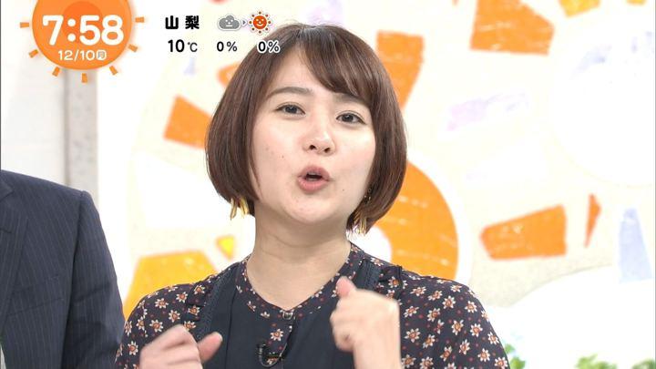 2018年12月10日永尾亜子の画像23枚目