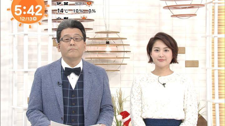 2018年12月13日永尾亜子の画像01枚目