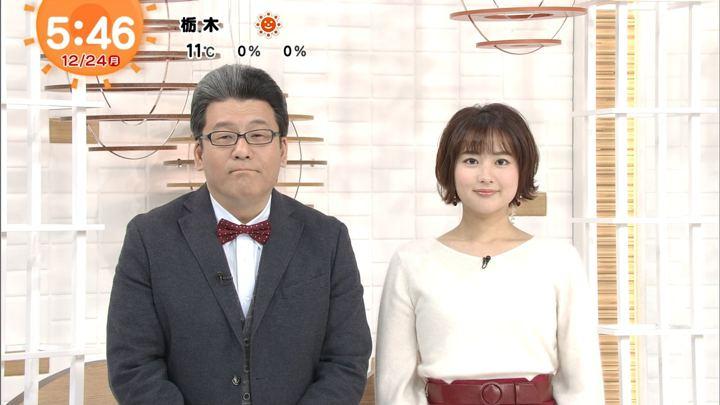 2018年12月24日永尾亜子の画像01枚目