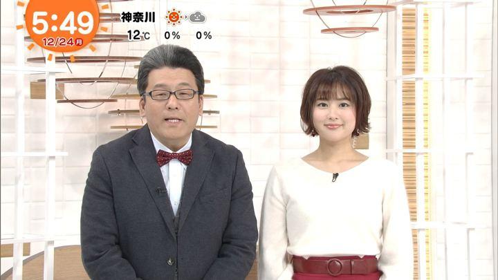 2018年12月24日永尾亜子の画像03枚目