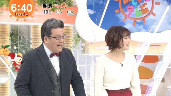 2018年12月24日永尾亜子の画像04枚目