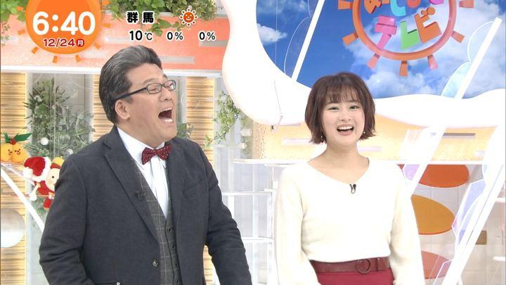 2018年12月24日永尾亜子の画像05枚目
