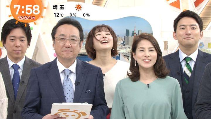 2018年12月24日永尾亜子の画像08枚目