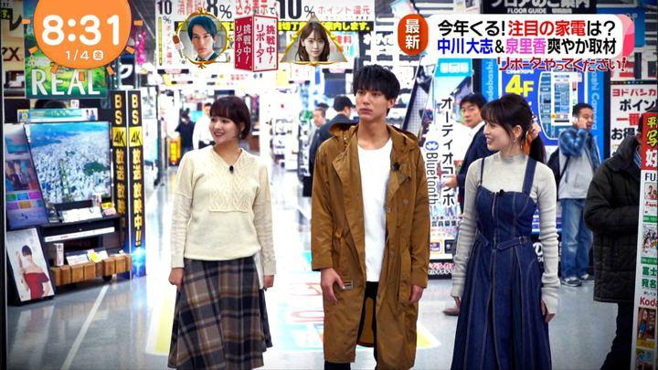 2019年01月04日永尾亜子の画像02枚目