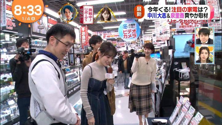 2019年01月04日永尾亜子の画像03枚目
