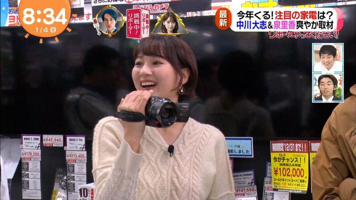 2019年01月04日永尾亜子の画像05枚目