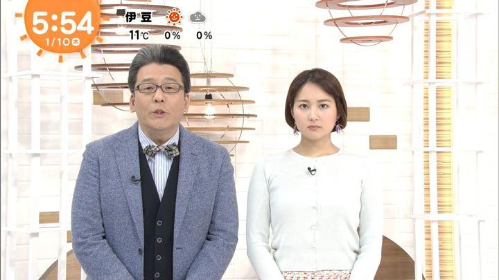 永尾亜子 めざましテレビ (2019年01月10日放送 11枚)