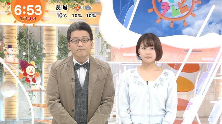 2019年01月14日永尾亜子の画像04枚目