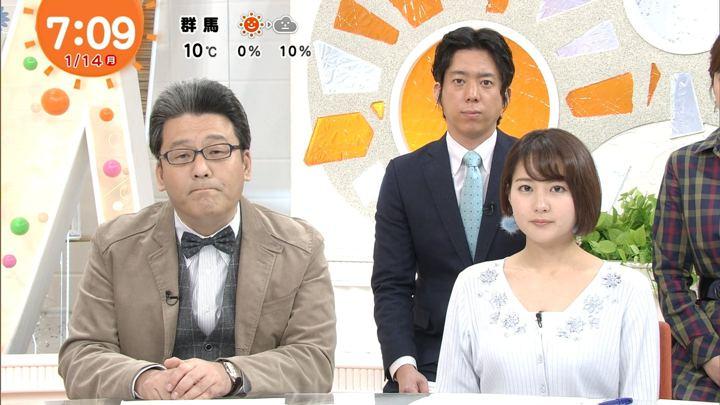 2019年01月14日永尾亜子の画像05枚目