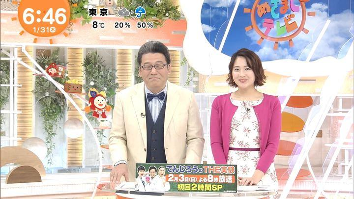 2019年01月31日永尾亜子の画像08枚目